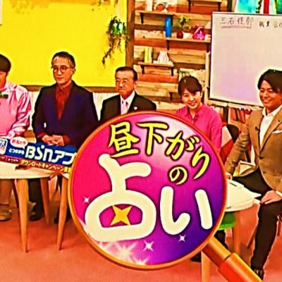 BSNテレビに生出演